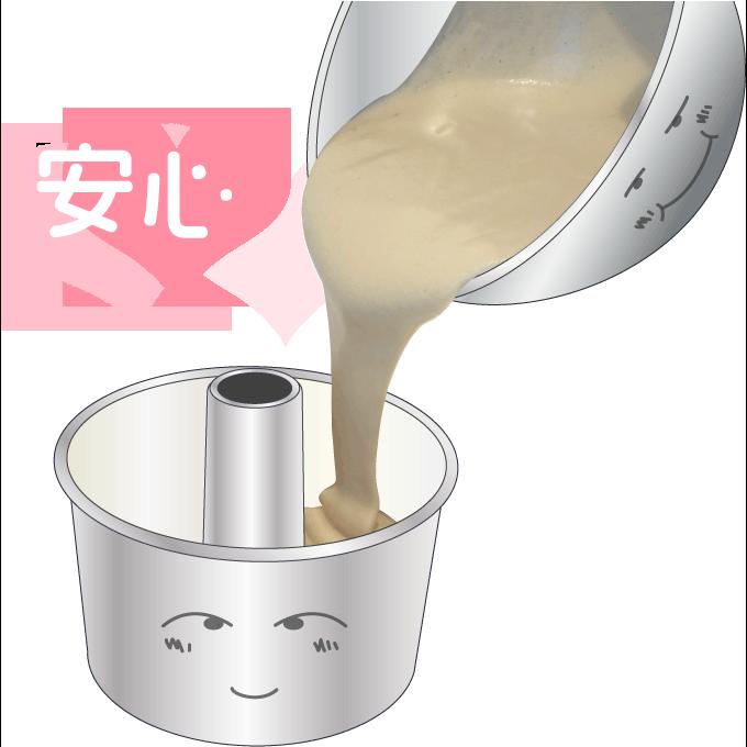 『無添加』『安心』のシフォンケーキ