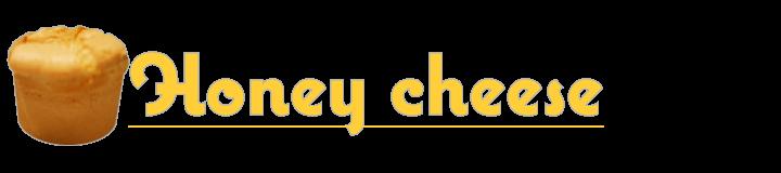 ハニーチーズ シフォンケーキ